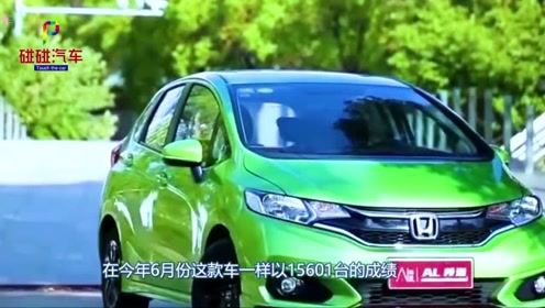 比大众POLO更具性价比,全新本田飞度起售仅7万,你喜欢吗?