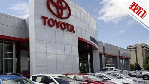 丰田中国召回雷克萨斯等45万辆车:气囊存在安全隐患