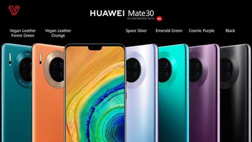 华为Mate30系列发布:麒麟990加持,堪称最强5G手机