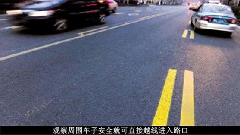 """""""单黄线""""和""""双黄线""""区别在哪里?九成车主都记错,但愿你没有"""