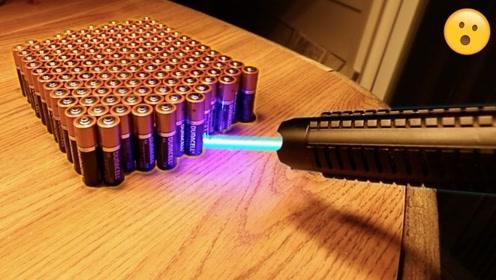 用激光笔照射100节电池,能被点燃吗?电池:以为我是棉花糖吗