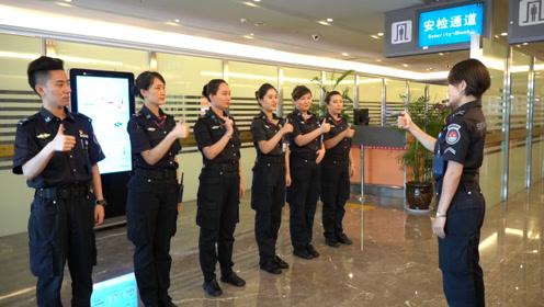 美女安检,坚守岗位12年,用最美手语为聋哑人指明道路