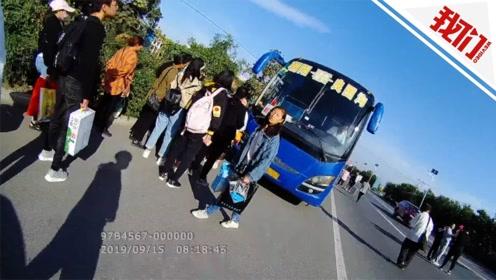 核载53人实载100人 辽宁朝阳大客车严重超载还强行闯卡