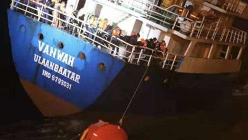 8级风伴巨浪!蒙古籍船舶在舟山海域进水倾斜,船上15人被困