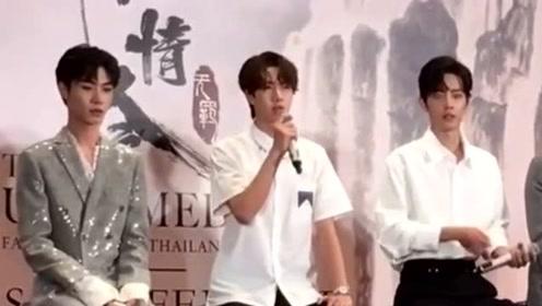 曝《陈情令》剧组为泰国水灾捐款 获媒体粉丝点赞