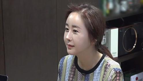 咸素媛自曝名下拥有五套房产 坦言嫉妒中国朋友在韩国买楼