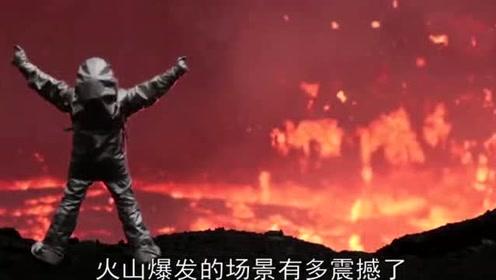 火山爆发有多可怕?老外模拟实验,喷发的一瞬间太震撼了!