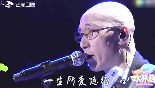 卢冠廷助阵周云鹏,《一生所爱》一开口瞬间泪崩!