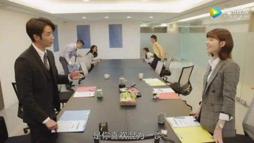 我们不能是朋友:惟惟与褚克桓办公室吵架,同事们识趣离开太尴尬