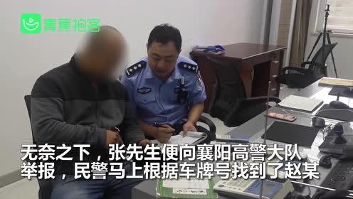 """吊车司机为增粉边""""开车""""边拍视频 同行规劝反遭呛:你不是执法"""