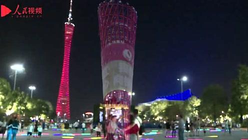 点亮人民红,网聚中国心丨人民网灯光秀点亮广州