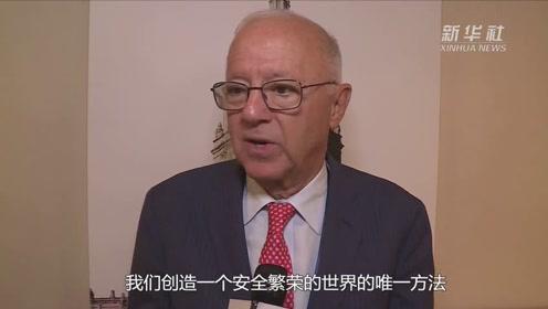 美国美中关系全国委员会主席:中美应携手合作共迎挑战