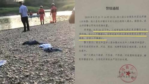 三名学生钓鱼落水,放牛老人施救不幸溺亡