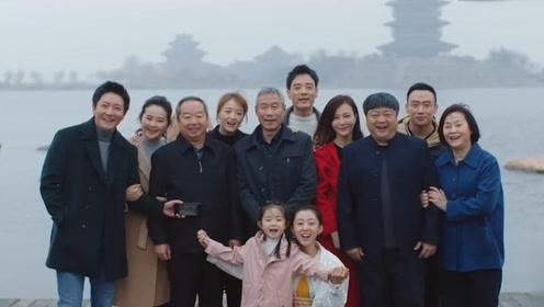 《遇见幸福》速看45:司问渠求婚甄开放成功 三家人相守到永远