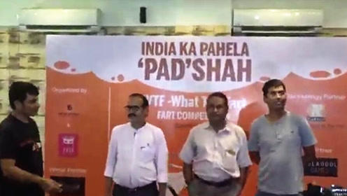 """谁是""""屁王""""?印度办全球首届放屁大赛仅3人参加"""