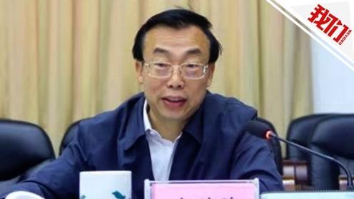 湖南省人大常委会原副主任向力力被决定逮捕 系秦光荣的老下属