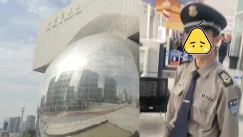 甘肃省博辟谣保安辱骂参观者,事发地为省科技馆,官方正调查