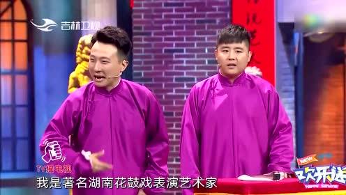 相声高手演绎摇滚版《刘海砍樵》,用一条毛巾竟能扮少女?