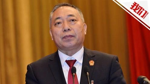 呼和浩特中院原院长董秉惠被双开 任内曾提拔致呼格冤案法官