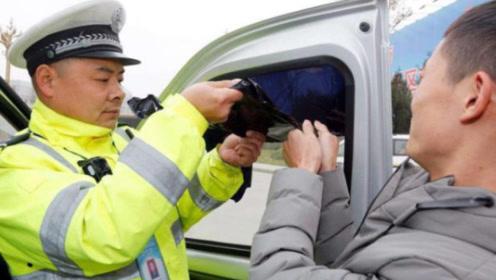 """车上最不起眼的这个东西,成为交警""""重点检查对象"""",但愿你没有"""