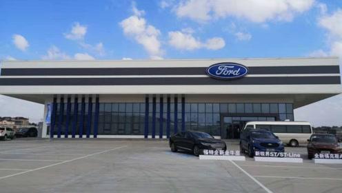 福特7亿元建研究测试中心,真要聚焦赛道,三款车实测表现如何?
