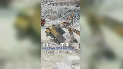 """3台挖机""""合力""""抬起7万斤巨石,运送货车多次翘头险被掀翻"""