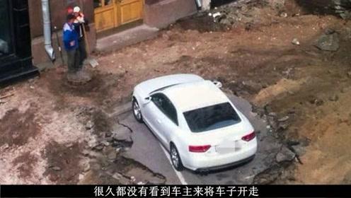 车主找不到车位乱停车,再次见到爱车目瞪口呆,成了泪人