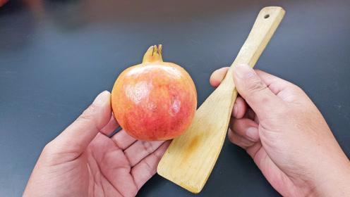 石榴不要用手剥了,原来用一个饭勺就搞定,不脏手不流汁,太棒了