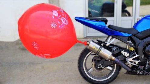 气球套在摩托车排气管上,结果会发生什么?看完让人不敢相信!
