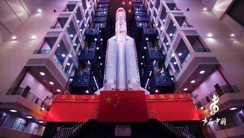致敬中国航天事业背后的无名英雄!