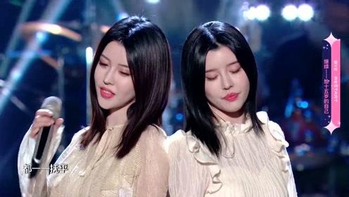 听哭!BY2王俊凯刘若英三人合唱给十五岁的自己!
