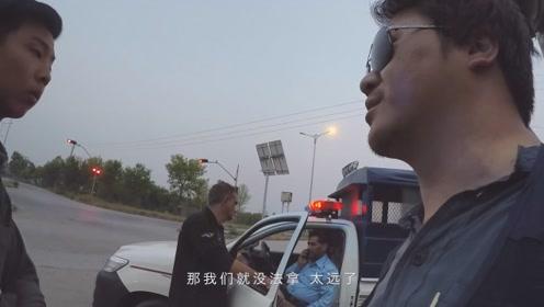 中国人在巴基斯坦丢东西,求助当地警察会怎么样?