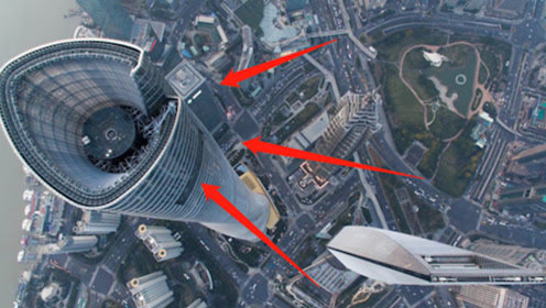 632米的上海中心大厦,刮风摇晃幅度超1米,里面的人安全吗?