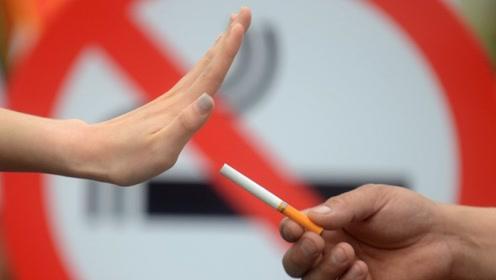 """天然""""戒烟药""""被发现!生理心理双重戒断,就在人们身边却没人用"""