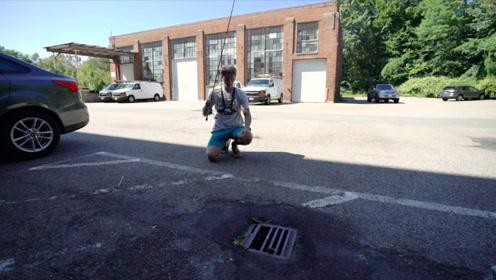 停车位的下水道钓鱼,还以为在这搞笑呢,没想到还真的钓到鱼了