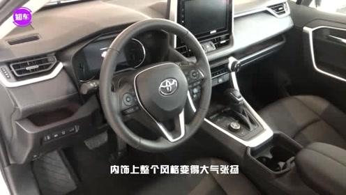 丰田又一新款SUV将上市!标配8气囊,四驱版才预售21万起