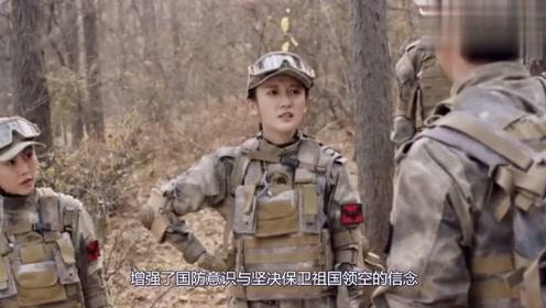 飞行少年:陈翔宇提议选队长,最后大家竟然都投高松