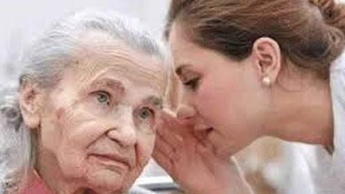 老人身上出现臭味正常吗?一旦有了这3种味道,疾病已经来临!
