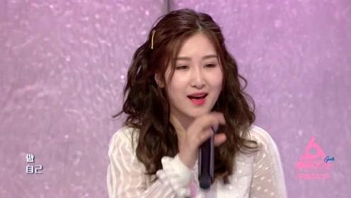 陈昊姝现场演唱《那种女孩》,获得华晨宇的认可
