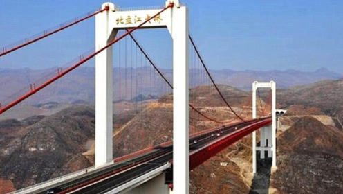 """世界上""""最高""""大桥,高565米全长约1340米,耗时3年建成"""
