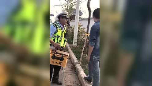 男子开车去钓鱼,不料被交警拦下来,交警这番话意味深长!