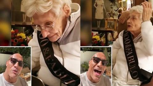 巨石强森向百岁粉丝送上生日祝福,老人超感动