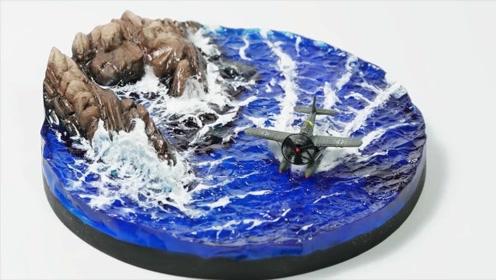 水上战机海面降落模型,湛蓝清澈的海水,细腻的海浪,妙哉!