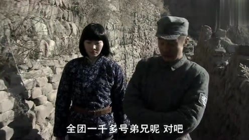 秀芹要和李云龙谈对象,张口闭口娶了俺,结果没辙只好找赵刚了