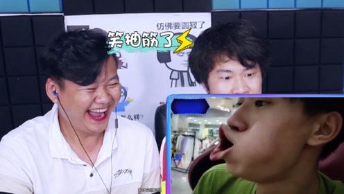 憋笑大挑战:他的嘴长可能是人类的极限,我忍不住笑了!