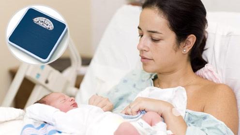生完娃第一天产妇能掉多少体重?看到这个数宝妈做梦都笑出声