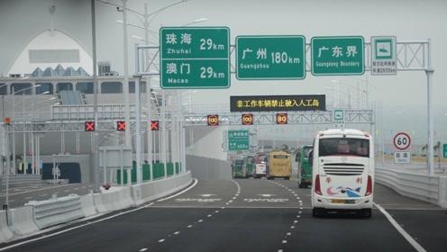 港珠澳大桥通车这么久,你知道总共挣了多少钱?看完难以置信