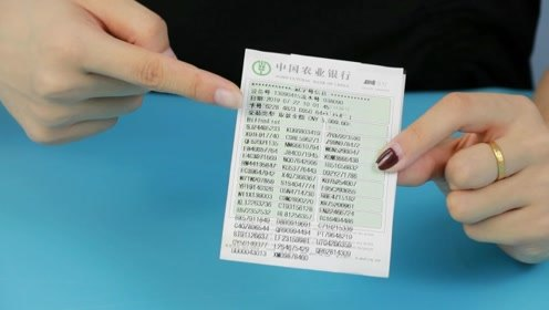 取款机上取钱,这张小票一定要打出来,很多人不懂,学学吧