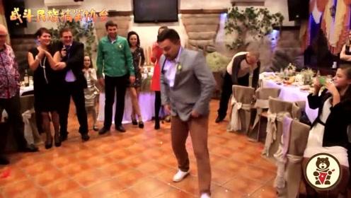不是最帅 却是最会跳舞的新郎 俄罗斯小伙一舞把新娘看激动了
