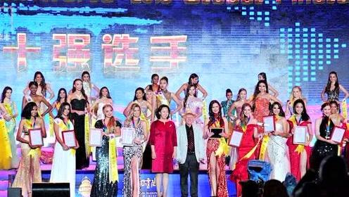 2019世界旅游小姐全球总决赛, 众佳丽泳装秀身材群芳争艳